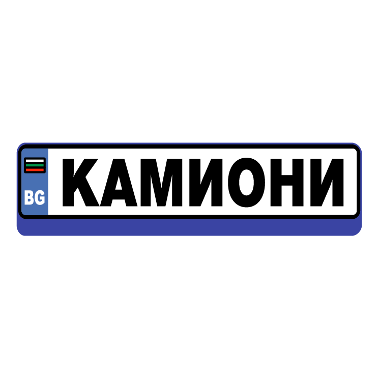 free vector Kamioni magazine