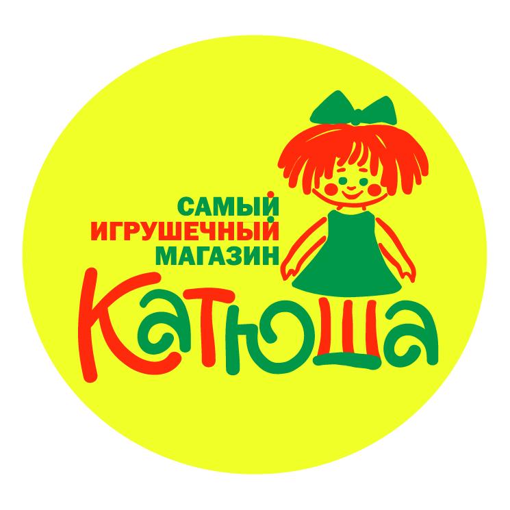 free vector Katyusha