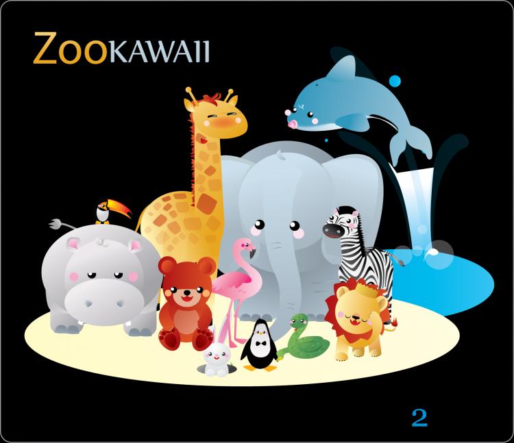 free vector Kawaii Zoo Vector