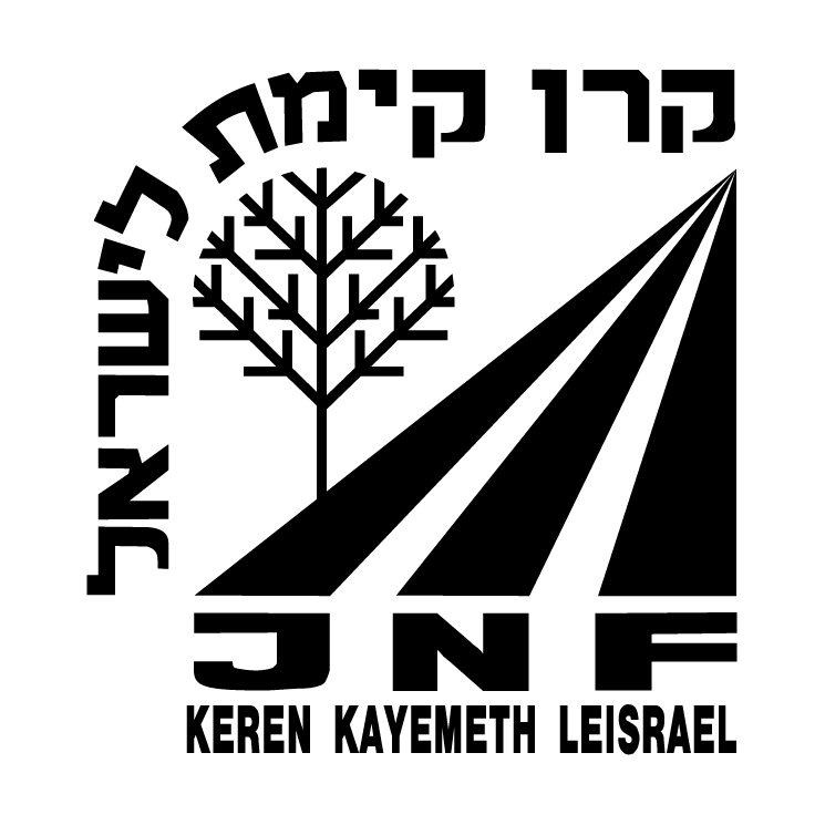 free vector Keren kayemeth le israel