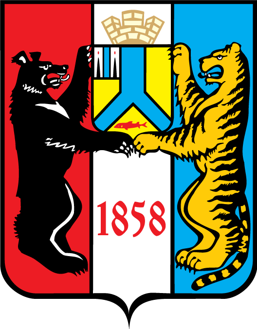 free vector Khabarovsk gerb