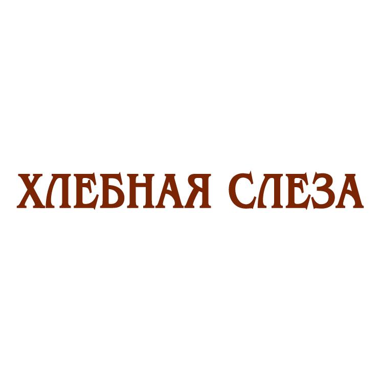free vector Khlebnaya sleza