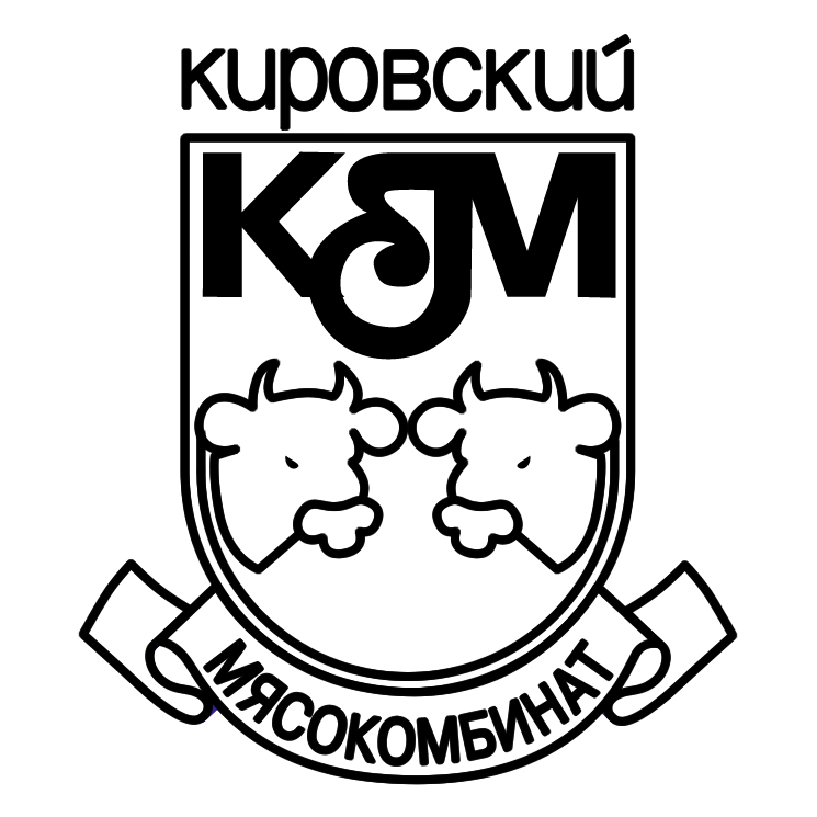 free vector Kirovsky myasokombinat