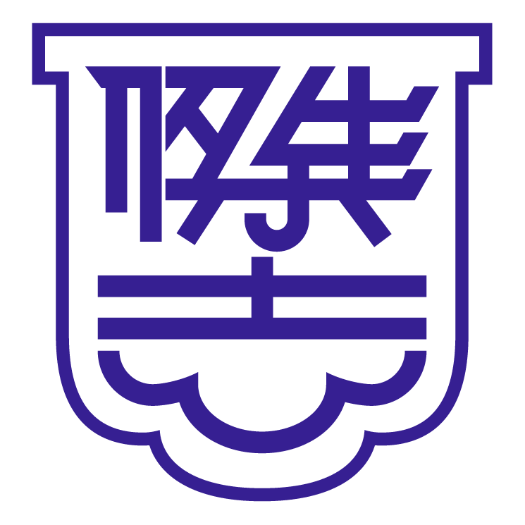 free vector Kitchee sports club