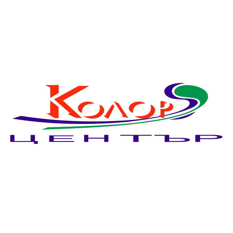 free vector Kolor center