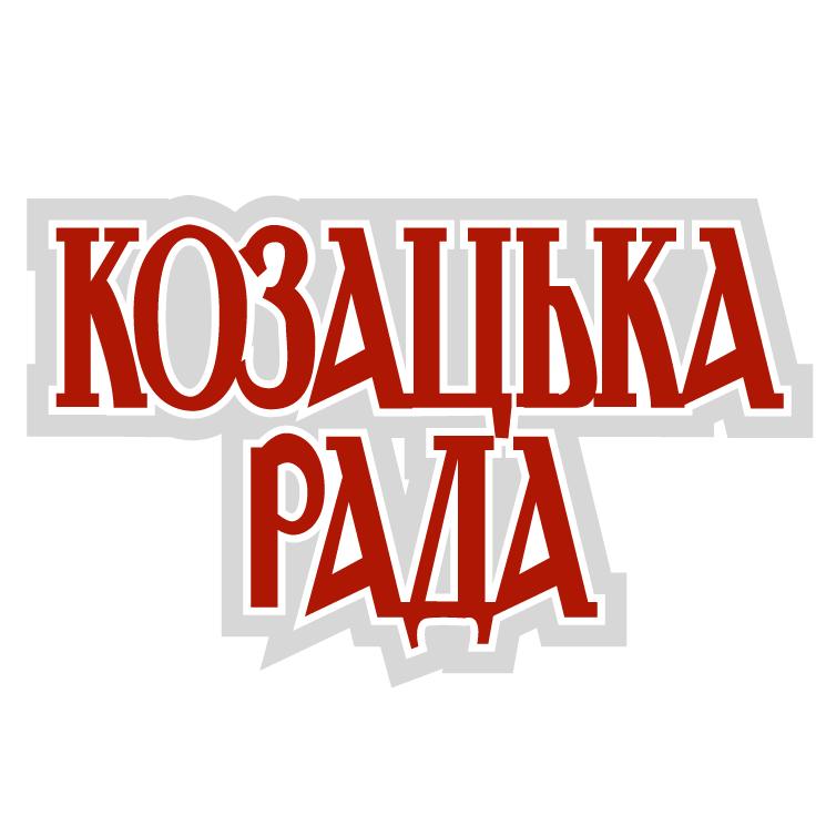 free vector Kozatska rada