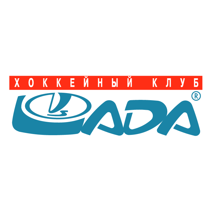 free vector Lada 0
