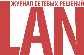 free vector LAN magazine logo