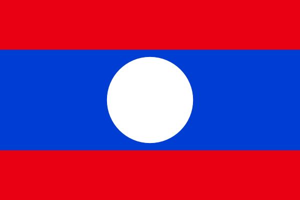 free vector Laos clip art