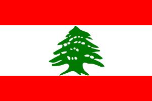 free vector Lebanon clip art