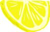 free vector Lemon (half Slice) clip art