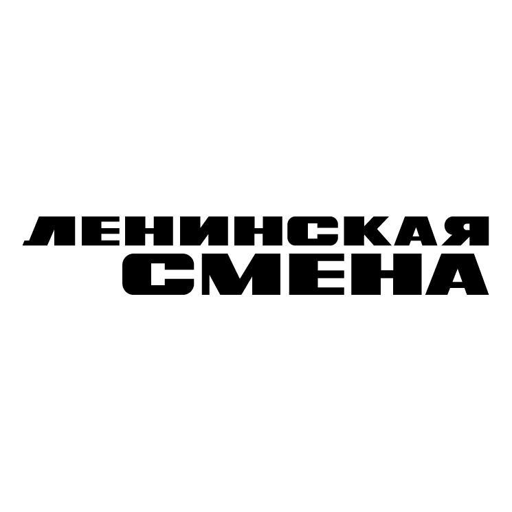 free vector Leninskaya smena