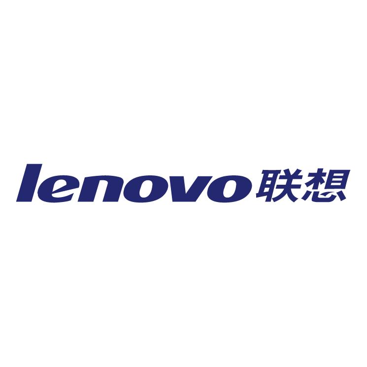 free vector Lenovo