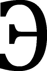 free vector Letter U clip art