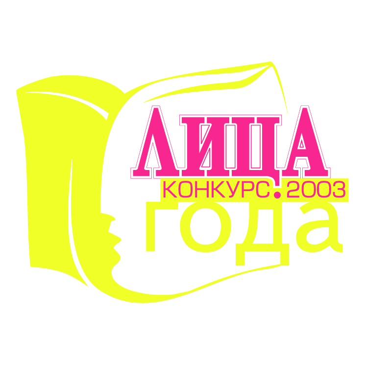 free vector Litca goda