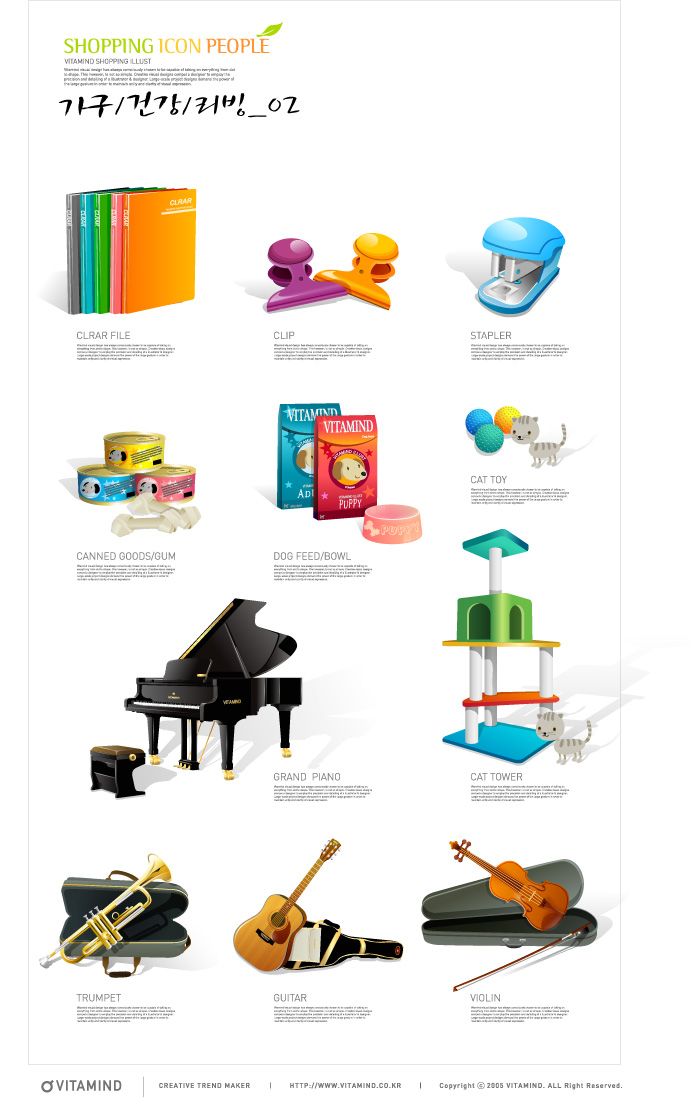 free vector Living icon vector material supplies