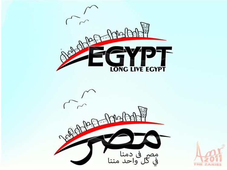 free vector Long live EGYPT