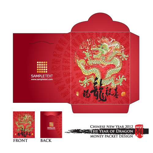 free vector Long red envelope template 06 vector