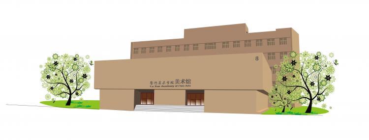 free vector Lumei museum vector original