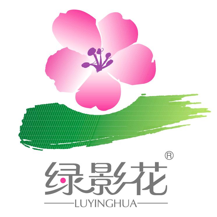 free vector Lvyinghua