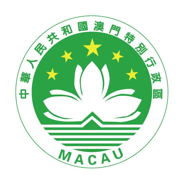 free vector Macau 0