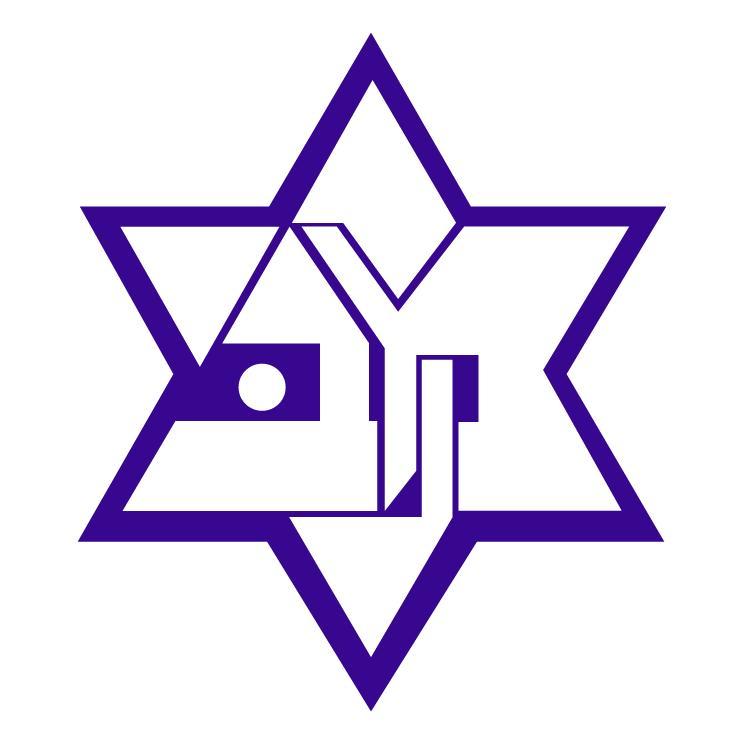 free vector Maccabi herzliya