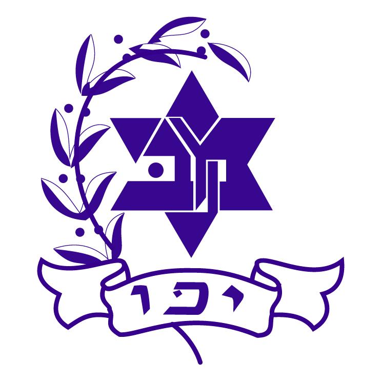 free vector Maccabi jaffa