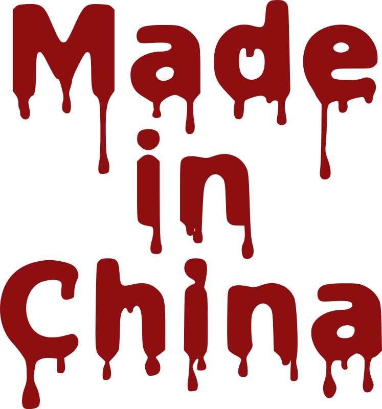 free vector Made In China