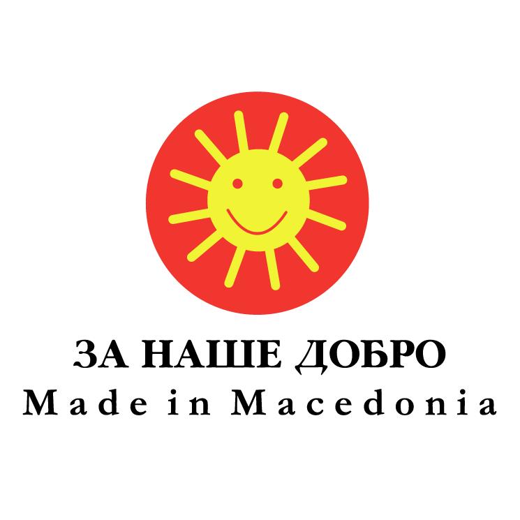 free vector Made in macedonia