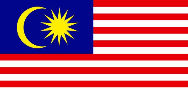 free vector Malaysia clip art