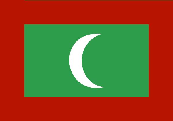 free vector Maldives clip art