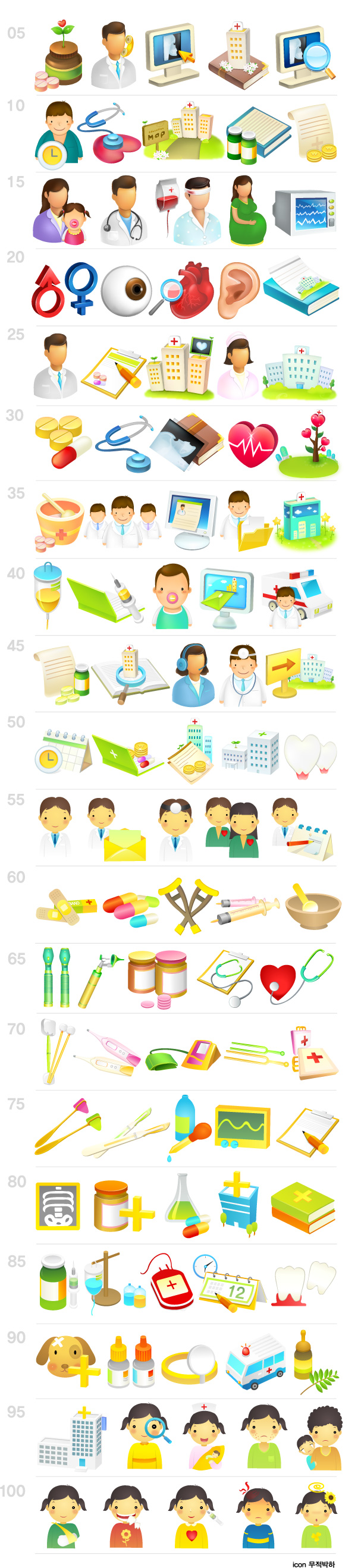 free vector Medical hospital icon vector material