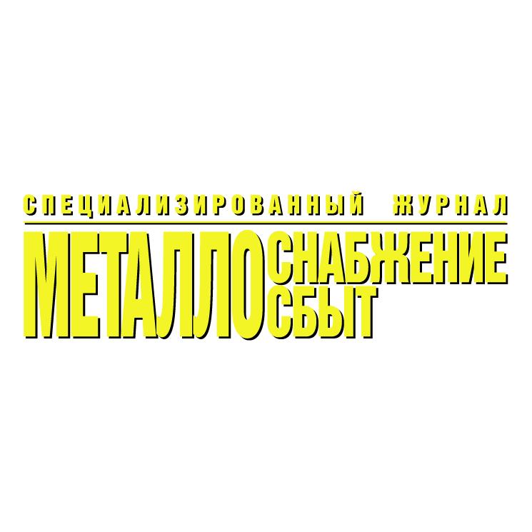 free vector Metal supply sales