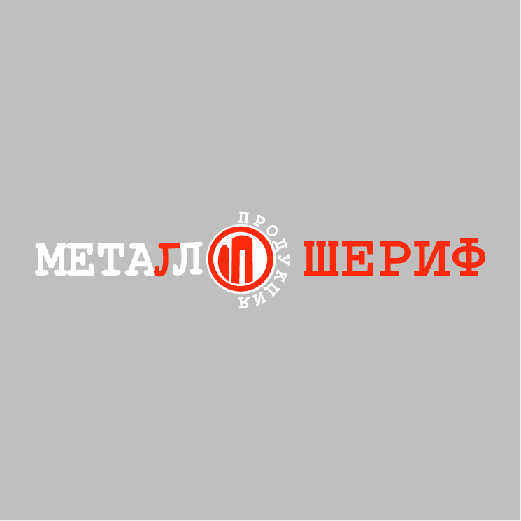 free vector Metall sherif