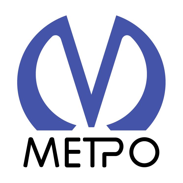 free vector Metro sankt petersburg