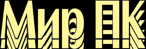 free vector Mir PK magazine logo