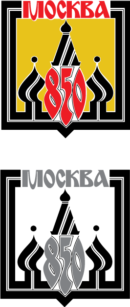 free vector MOCKBA 850 logo