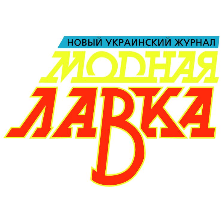 free vector Modnaya lavka magazine