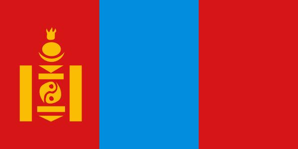 free vector Mongolia clip art