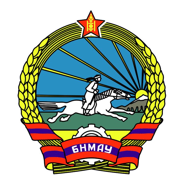 free vector Mongolia