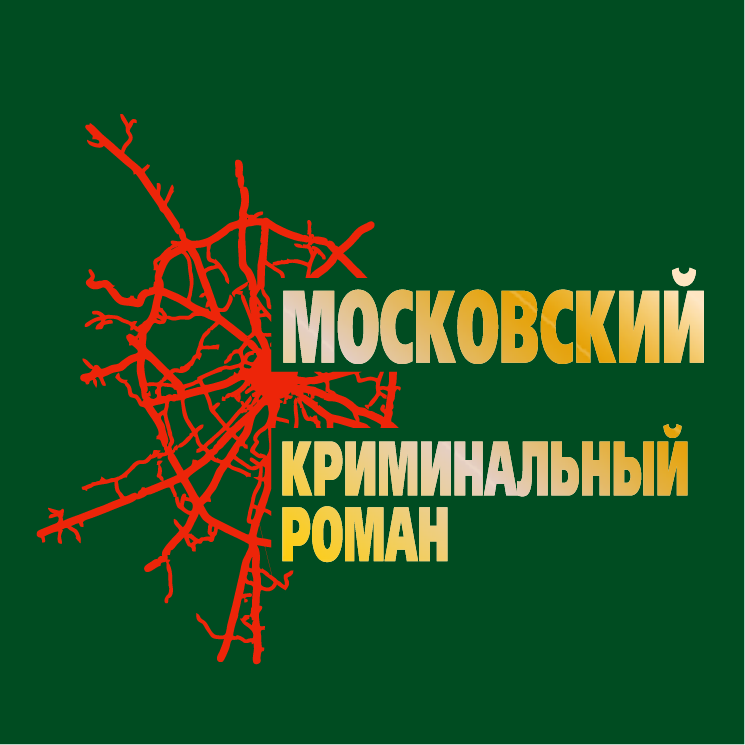 free vector Moscow crime stories