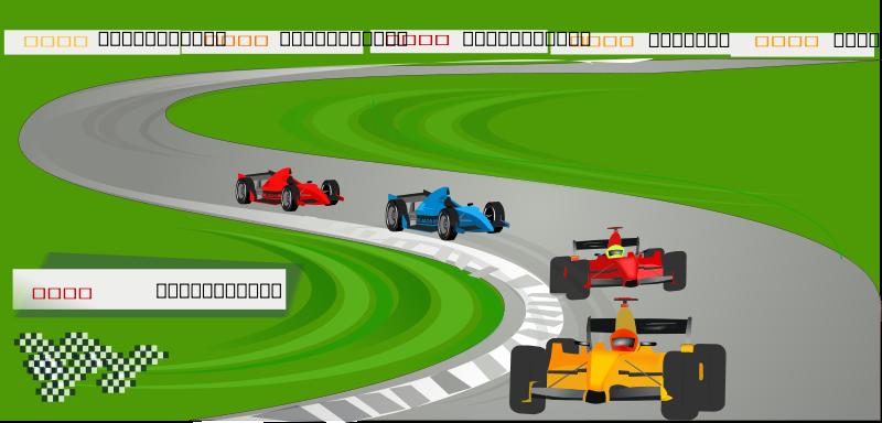 free vector Motor sports