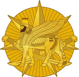 free vector Multinational Force Iraq Dui clip art