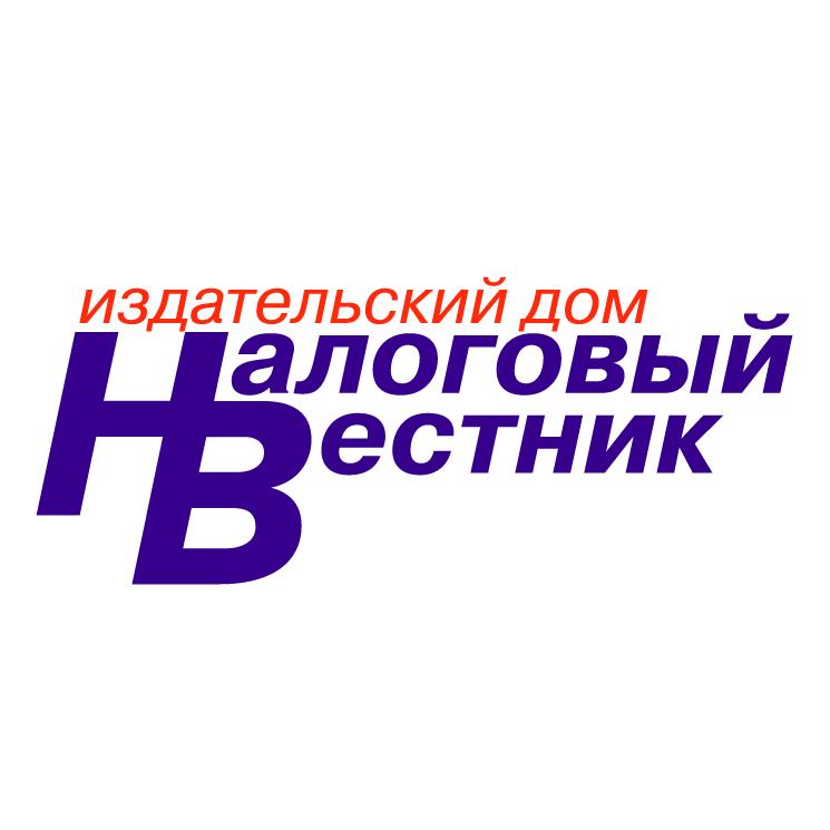 free vector Nalogoviy vestnik