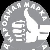 free vector Narodnaya Marka