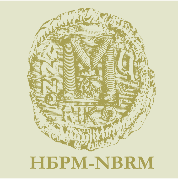 free vector National bank of the republic of macedonia