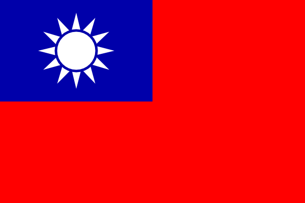 free vector National Flag Of Republic Of China (taiwan) In Svg Format clip art