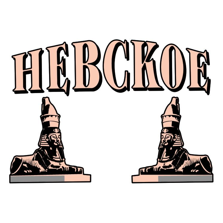 free vector Nevskoe