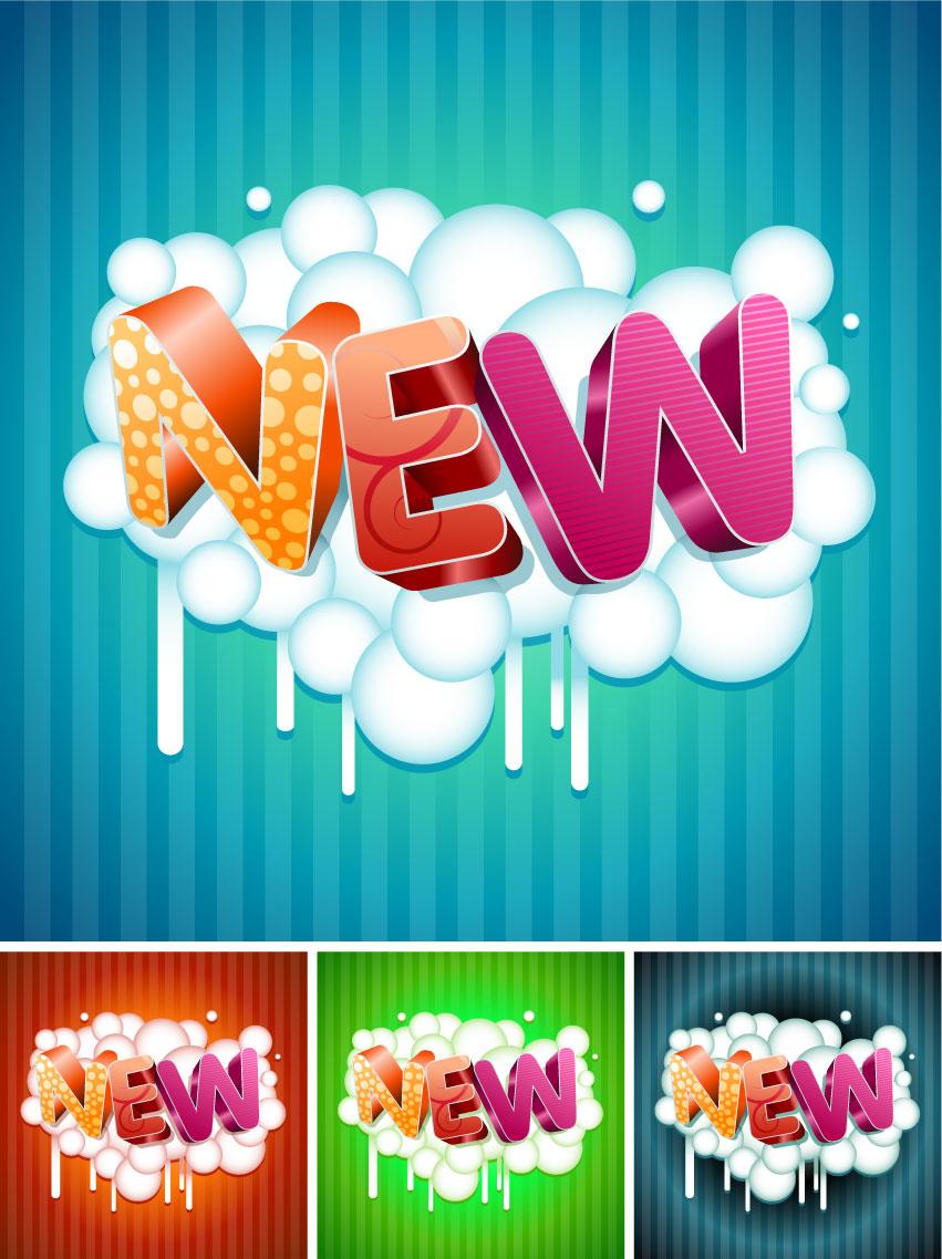 free vector New threedimensional word vector