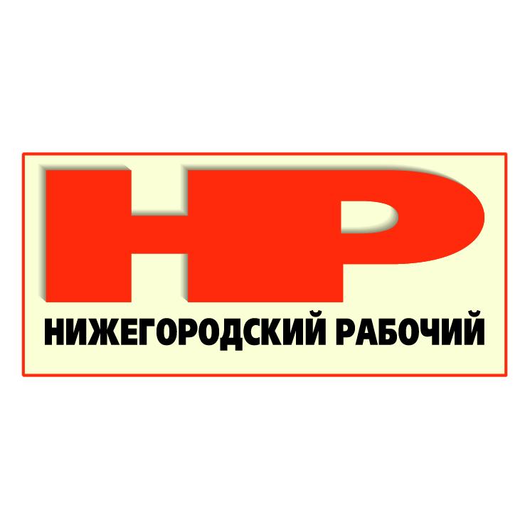 free vector Nizhegorodsky rabochiy